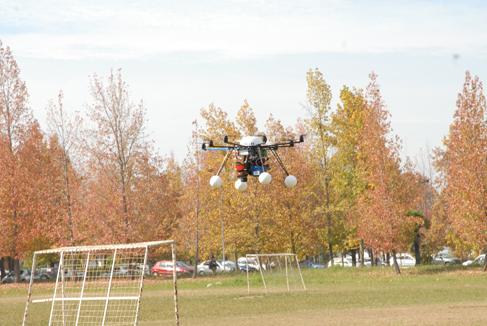 drone_agricultura_utalca